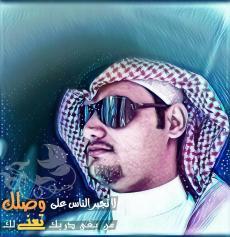 الصورة الرمزية ابو ساري